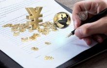 司法鉴定执业证书年度注册应提交的材料