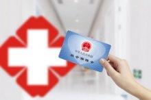 江苏人体损伤致残程度鉴定标准(试行)3